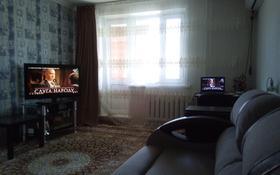 2-комнатная квартира, 47 м², 4/5 этаж помесячно, Алтынсарина 105 за 100 000 〒 в Костанае