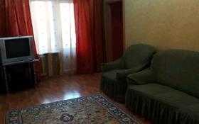 2-комнатная квартира, 42 м², 2/4 этаж, Наурызбай Батыра 13 — Маметова за 21 млн 〒 в Алматы, Алмалинский р-н