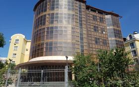 Помещение площадью 750 м², 15-й мкр 26а за 3 000 〒 в Актау, 15-й мкр