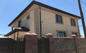 6-комнатный дом, 230 м², 10 сот., Жастар 77 за 60 млн 〒 в Талдыкоргане