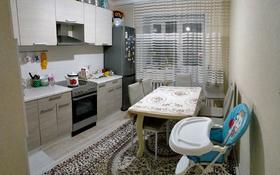 3-комнатная квартира, 67 м², 3/9 этаж, Начало Сейфуллина 20 — Бейсекбаева за 25.5 млн 〒 в Нур-Султане (Астана), Сарыарка р-н