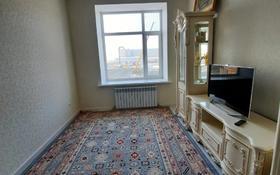 1-комнатная квартира, 40 м², 2/9 этаж, Улы Дала 60 за 15.5 млн 〒 в Нур-Султане (Астана), Есиль р-н