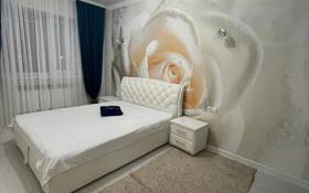 4-комнатная квартира, 117 м², 2/3 этаж, Абдолова за 40 млн 〒 в Уральске
