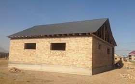 3-комнатный дом, 156 м², 10 сот., Шанырак за 7 млн 〒 в Каргалы (п. Фабричный)
