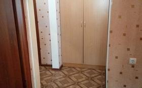 1-комнатная квартира, 42 м², 2/5 этаж по часам, 4 1 за 1 000 〒 в Капчагае