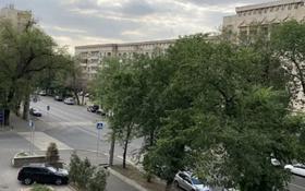 Офис площадью 138 м², Гоголя 20 — Каирбекова за 66 млн 〒 в Алматы, Медеуский р-н