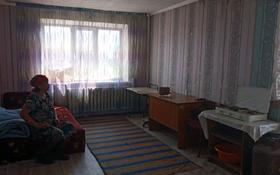 1-комнатная квартира, 18.6 м², 4/4 этаж, Кунаева 209 за 3 млн 〒 в Талгаре