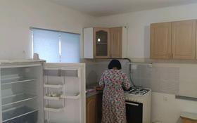 """1-комнатный дом помесячно, 20 м², мкр """"Шыгыс 1"""", 158 за 45 000 〒 в Актау, мкр """"Шыгыс 1"""""""