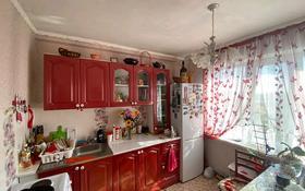 3-комнатная квартира, 67 м², 4/5 этаж, Дачная 1 за 6.5 млн 〒 в Усть-Каменогорске