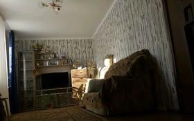 3-комнатный дом, 64 м², 13 сот., Жамбыл за 7 млн 〒 в Западно-Казахстанской обл.