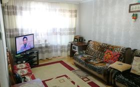 2-комнатная квартира, 53 м², 4/5 этаж, Мушелтой 25 за 14.2 млн 〒 в Талдыкоргане