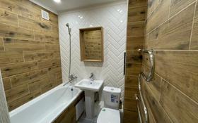 2-комнатная квартира, 44 м², 4/5 этаж, мкр Орбита-1 — Биржана за 23.5 млн 〒 в Алматы, Бостандыкский р-н