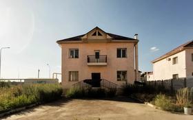 6-комнатный дом, 300 м², 6 сот., мкр Шугыла за 34 млн 〒 в Алматы, Наурызбайский р-н