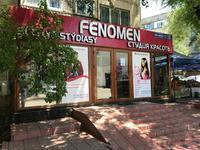 Магазин площадью 80 м²