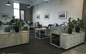 Офис площадью 2 м², Байтурсынова 18а — Желтоксан за 28 000 〒 в Шымкенте