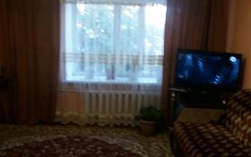 4-комнатный дом, 80 м², 650 сот., Думан 39/1 — Сейфуллина за 13.5 млн 〒 в Щучинске
