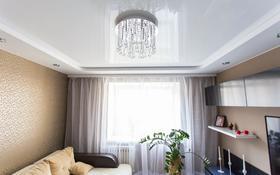 3-комнатная квартира, 82 м², 1/3 этаж, Горняков за 8.5 млн 〒 в Рудном
