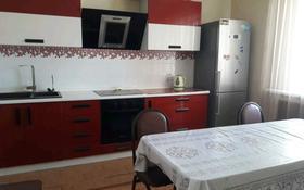 2-комнатная квартира, 84 м², 12/18 этаж посуточно, Сары-Арка — Жангельдина за 8 000 〒 в Нур-Султане (Астана), Сарыарка р-н