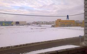 3-комнатная квартира, 85 м², 3/5 этаж, 5-й микрорайон 5 за 22 млн 〒 в Уральске