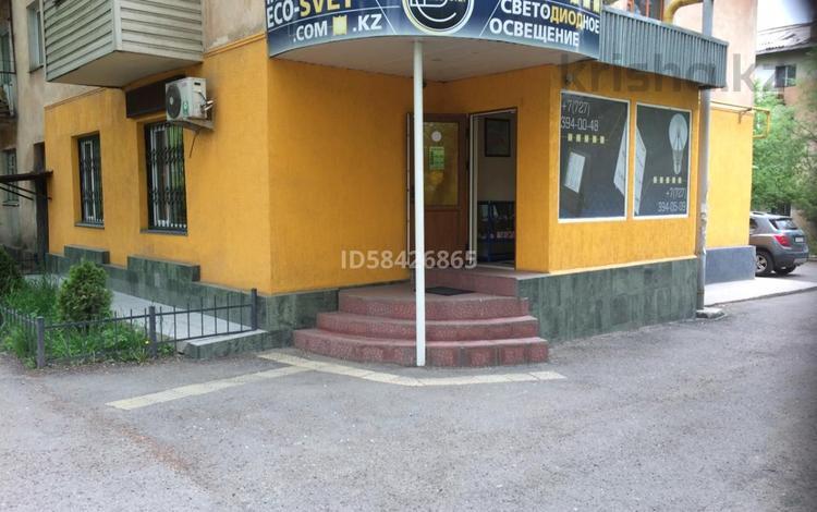 Офис площадью 85 м², 22 линия 13А — Егизбаева за 52 млн 〒 в Алматы, Бостандыкский р-н