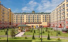 2-комнатная квартира, 88 м², мкр Мирас, мкр. Мирас 128 за ~ 55.4 млн 〒 в Алматы, Бостандыкский р-н