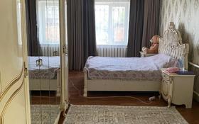 5-комнатный дом, 131.5 м², 1 сот., Керамическая 70 за 35 млн 〒 в Караганде, Казыбек би р-н