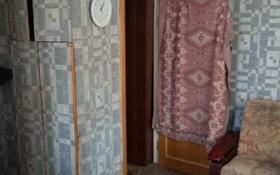 1-комнатная квартира, 31.6 м², 5/5 этаж, Аль- фараби 45 — Абая за 10 млн 〒 в Костанае