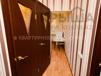 1-комнатная квартира, 29.8 м², 1/5 этаж посуточно, Есет батыра 164 за 5 000 〒 в Актобе, мкр 5 — фото 14