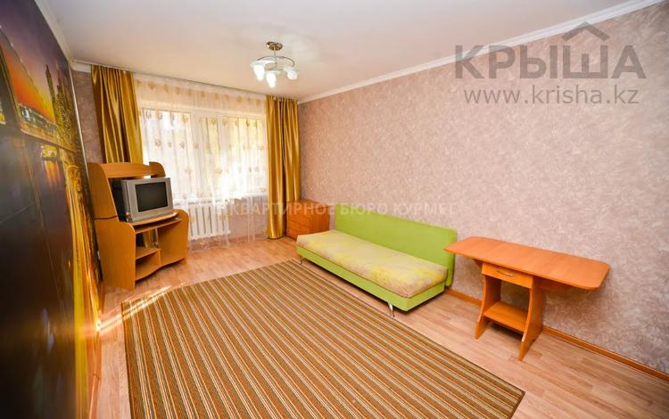 1-комнатная квартира, 29.8 м², 1/5 этаж посуточно, Есет батыра 164 за 5 000 〒 в Актобе, мкр 5