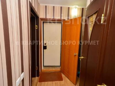 1-комнатная квартира, 29.8 м², 1/5 этаж посуточно, Есет батыра 164 за 5 000 〒 в Актобе, мкр 5 — фото 15