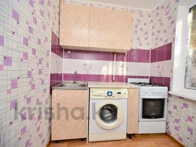 1-комнатная квартира, 29.8 м², 1/5 этаж посуточно, Есет батыра 164 за 5 000 〒 в Актобе, мкр 5 — фото 6