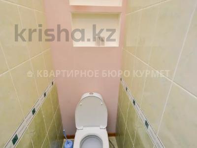 1-комнатная квартира, 29.8 м², 1/5 этаж посуточно, Есет батыра 164 за 5 000 〒 в Актобе, мкр 5 — фото 13
