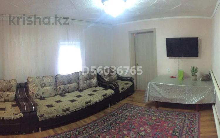 2-комнатный дом, 40 м², 4 сот., Молодёжная 21 за 8 млн 〒 в Костанае