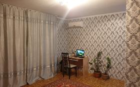 1-комнатная квартира, 33.5 м², 5/5 этаж, Каюма Мухамедханова 33 за 9.8 млн 〒 в Семее