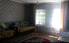 4-комнатный дом, 120 м², 10 сот., Карменова 47 за 6 млн 〒 в Семее