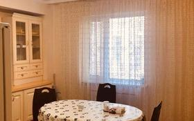 2-комнатная квартира, 70 м², 3/12 этаж помесячно, Абая 63 — Валиханова за 140 000 〒 в Нур-Султане (Астана), Сарыарка р-н