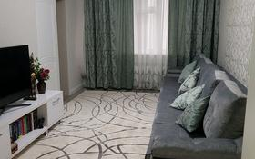 1-комнатная квартира, 42 м², 8/9 этаж по часам, 38-ая улица 30 за 1 000 〒 в Нур-Султане (Астана), Есиль р-н