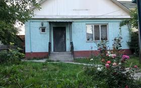4-комнатный дом, 135 м², 5 сот., Волгоградская 8 — Мостовая за 22 млн 〒 в Алматы, Турксибский р-н