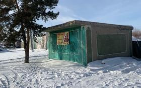 Здание, Каз правды 7 — Назарбаева площадью 24 м² за 60 000 〒 в Павлодаре