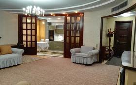 3-комнатная квартира, 115 м², 3/6 этаж помесячно, Санаторная 42 за 400 000 〒 в Алматы, Бостандыкский р-н