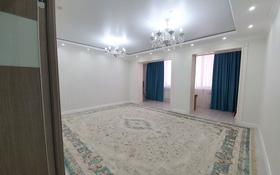 3-комнатная квартира, 128 м², 3/6 этаж, 35-мкр, 35-й микрорайон 34 за 29 млн 〒 в Актау, 35-мкр