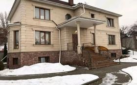 9-комнатный дом, 500 м², 13.4 сот., мкр Нурлытау (Энергетик), Набережная 5 за 213.5 млн 〒 в Алматы, Бостандыкский р-н