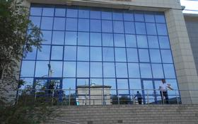 Здание, площадью 3875 м², Азаттык 70А — Атамбаева за 870 млн 〒 в Атырау