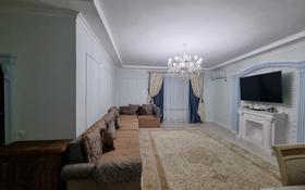 """6-комнатный дом, 300 м², 2 сот., мкр """"Шыгыс 2"""" 212/3 за 52 млн 〒 в Актау, мкр """"Шыгыс 2"""""""