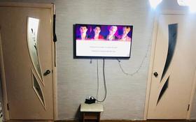 2-комнатная квартира, 44.4 м², 1/5 этаж, проспект Нурсултана Назарбаева 78 за 11.5 млн 〒 в Караганде, Казыбек би р-н