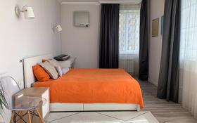 2-комнатная квартира, 80 м², 4/18 этаж, Аль-Фараби — Западный Желтоксан за 68 млн 〒 в Алматы, Бостандыкский р-н