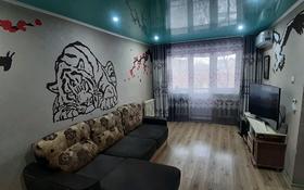 1-комнатная квартира, 30.7 м², 4/5 этаж, бульвар Гарышкерлер 12 за 6.2 млн 〒 в Жезказгане