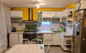 4-комнатная квартира, 106.3 м², 3/5 этаж, Павлова 63 за 38 млн 〒 в Костанае