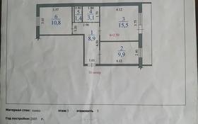 2-комнатная квартира, 49.6 м², 3/5 этаж, Заводская 88 за 8 млн 〒 в Аксае