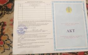 Участок 10 соток, Ынтымак 717 за 2.7 млн 〒 в Талдыкоргане